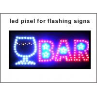 Buy cheap 9mm 12mm 5VDC led pixel light used for LED flashing sign ultra Bright flashing bar led sign from wholesalers