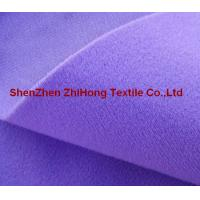 Buy cheap 100% nylon colored brushed /napped loop fastener fabric for garment product