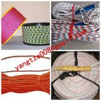 Buy cheap Sales Tow rope,Uhmwpe Rope& Deenyma Rope from wholesalers