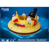 Buy cheap Inflatable Children's Bumper Cars Battery Operated 360 Degree Rotation Function from wholesalers