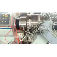 Buy cheap Vacuum forming type Pre-insulation jacket pipe extrusion producing machine from wholesalers