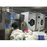 Buy cheap High Spin Commercial Washing Machines Europe Standard Stainless Steel 304 from wholesalers