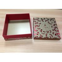 Buy cheap fine rigid cardboard gift box for xmas gift valentine's day gift party gift from wholesalers