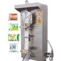 Buy cheap CE ISO Food Processing Equipment Flavor Yoghurt Project Milk Fermentation Technology product
