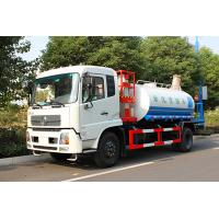 Buy cheap DFAC high quality 10000liters water sprinkler truck with Lifting work-platform and pesticide system from wholesalers