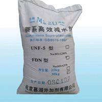 Buy cheap Sulfonate Naphthalene Formaldehyde Condensate from wholesalers