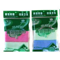 Buy cheap bamboo fiber kitchen towl( kitchen towel, cleaning towel,towel) from wholesalers