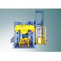Buy cheap DIP SPIN Zinc Flake Coating Machine With Powerful Centrifugal Motor from wholesalers