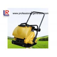 Buy cheap 12kn 15kn 16kn Centrifugal Force Vibratory Ground Compactor Rental With With Steel Base product