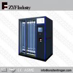 Buy cheap Lower Maintenance Membrane Nitrogen Generator from wholesalers