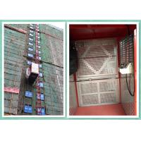 Buy cheap Single / Twin Cage Building Construction Site Hoist , Man And Material Elevator product