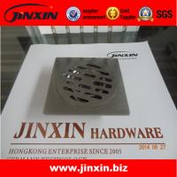 Buy cheap Indoor and outdoor bathroom shower drain cover product