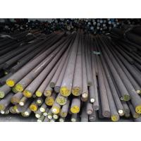 Buy cheap 304 316L stainless steel round bar , black surface ss welding rods from wholesalers