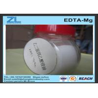 Buy cheap Magnesium Disodium EDTA  Chemical Cas 14402-88-1 soluble in water from wholesalers