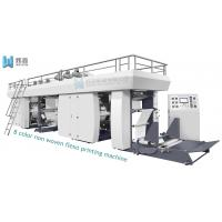 Buy cheap Central Drum Non Woven Flexographic Printing Machine For T - Shirt Plastic Bag from wholesalers