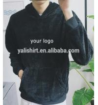 Buy cheap Casual Wear Soft Mens Sherpa Jacket Boys Fleece Lined Hoodie Moisture Wicking from wholesalers