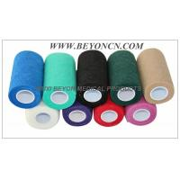 Veterinarian Use Non Woven Cohesive Bandage Hand Tear Self Adhesive Bandage