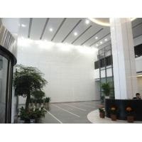 Buy cheap Super White Shining Nano Glass Stones for Wall Panel Cladding from wholesalers