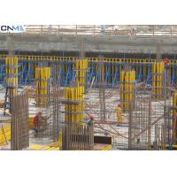 Buy cheap High Strength Column Formwork Systems Professional High Bearing Capacity from wholesalers