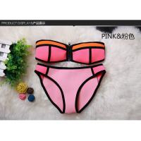 Buy cheap China supply fashion swimwear/neoprene comfortable beachwear/leisure soprtwear from wholesalers