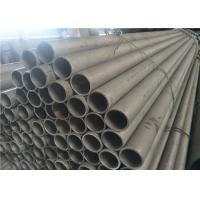 Buy cheap 2205 Duplex Stainless Steel Round Pipe , Stainless Steel Welded Tube OD 8-506mm from wholesalers