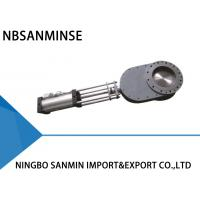 Buy cheap Pneumatic Double Disc Valve from wholesalers