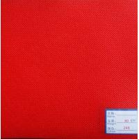 Buy cheap 10gsm to 220gsm Spunbonded Non-Woven Fabrics for Sofa Upholstery from wholesalers