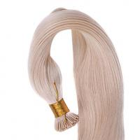 Buy cheap FASION color U tip remy hair extension with 100% indian hair from wholesalers