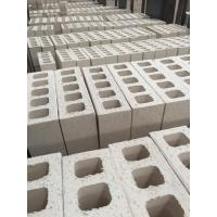 Customized White Clay Hollow Blocks For Wall Building Construction 230 X 76 x 70 mm
