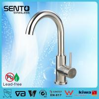 Buy cheap Home used single handle upc kitchen faucet from wholesalers
