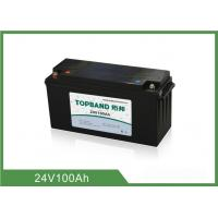 Buy cheap 25Kg Rv Deep Cycle Battery , Lifepo4 24v Battery 485*170*245mm from wholesalers