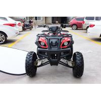 Buy cheap ATV 250cc,4-stroke,air-cooled,single cylinder,gasoline electric start from wholesalers