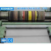 Buy cheap Automatic Fabric Steel Slitting Machine 200 mm - 600 mm Width Thickness product