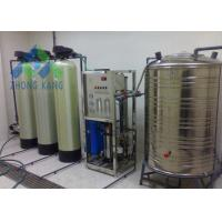 Buy cheap Fishing Boats Islands Desalting Water Machine , Small Water Desalination System from wholesalers
