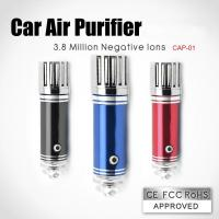 Buy cheap Car Air Purifier ,3.8 Million Negative lons from wholesalers