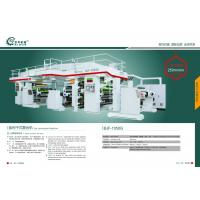 Buy cheap High Speed dry plastic Film paper lamination machine price in china from wholesalers