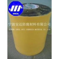 Buy cheap Pipe Tape, Pipe Wrap Tape, Piping Tape, Pipe Wrapping Tape from wholesalers