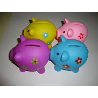 Buy cheap Childrens Money Boxes Piggy Banks , Pig Money Box For Saving Notes from wholesalers