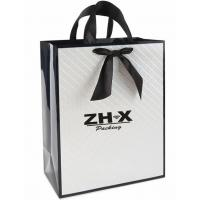 Buy cheap PP Handle White Jewelry Paper Bags Foil Stamping JPB-NO003 Easy Maintain from wholesalers
