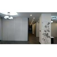 Buy cheap Commercial Aluminium Sliding Door / Office Folding Room Dividers Multi Color from wholesalers