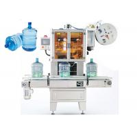 Buy cheap Functional PET Shrink Sleeve Label Applicator Bottles Shrink Label Machine from wholesalers