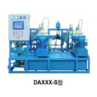 Buy cheap Industrial Manual Discharge Steam 0.45 - 0.7MPa Oil Separator Unit from wholesalers