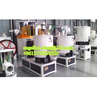 Buy cheap SHR series high-speed mixer product