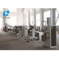 Buy cheap 6000 Kg Automatic PET Strap Production Line Siemens Control Easy Operation from wholesalers