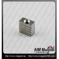 Buy cheap N52 ndfeb countersunk hole magnets from wholesalers