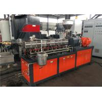 Buy cheap Color Masterbatch Single Screw Extruder Machine With Air Cooling Hot Cutting product