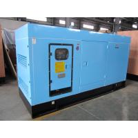 Buy cheap Water Cooled 50KVA Silent Diesel Generator Outdoor Standby Generator from wholesalers