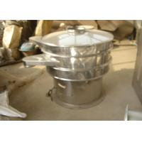 Buy cheap 380V Low Energy Consumption Vibrating Sieve Machine For Chemical Fertilizer from wholesalers