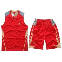 Buy cheap Track Suits from wholesalers