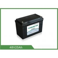 Buy cheap Long Life Time 48v 25ah Lifepo4 Battery , Lithium Battery Pack For Back Up Power from wholesalers